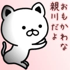 Funny pretty sticker of SHINKAWA