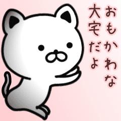 Funny pretty sticker of OTAKU