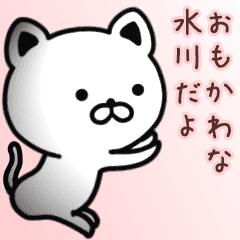Funny pretty sticker of MIZUKAWA