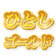 HITOSHI GOLD NAME STICKER