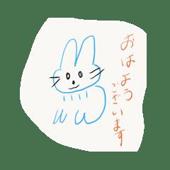 rabbit  days