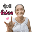 Grandmother2.jinjin
