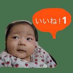 fuki stamp part3