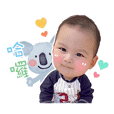Cute Baby Chen Ray