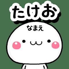 takeo_a