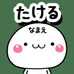 takeru_a