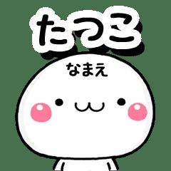 tatuko_a