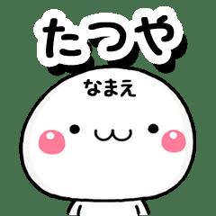 tatuya_a