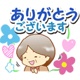 Grandma stickers (Honorific version)
