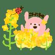 お花でほのぼのスタンプ[敬語&日常]
