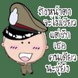 Police Colonel Cute