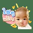 baby lalynn