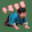 YUSHI-BABY