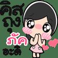 Nong Pak so cute