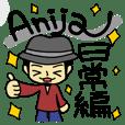 兄者-Anija- 日常編