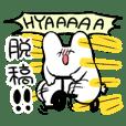 Manga artist Rabbit