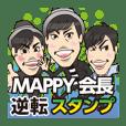 Mappy Chairman's sticker