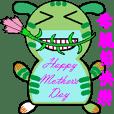 白襪襪柚子兔-母親節篇