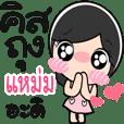 Nong Maem cute