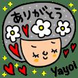 Yayoi専用セットパック