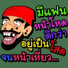 Animation Joke Words