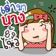 Nang: Happy