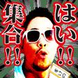 #sukenoトライブ シーズン2 スタンプ!
