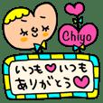 Chiyo専用セットパック