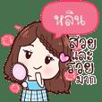 LIN khaosuay so beautiful