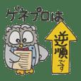Orchestra life of fuku-chan&mimi-chan 1