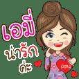Amy Na Ruk