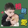 Hello Chen shuo ll