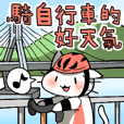 zhTW Animals go cycling across Shimanami