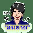 "Mr. "" Somchai "" V.2"