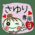 Convenient sticker of [Sayuri]!3