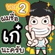 my name is Kae cool boy (Ver.2)