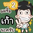 my name is Kao cool boy (Ver.2)