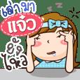Jaew: Happy