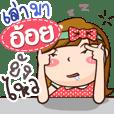 Aoy: Happy