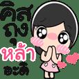 Nong La cute