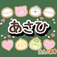 asahi_ot