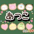 atsuko_ot