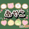 ayako_ot