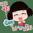 my name is Noi y ( Kanomchant Version )