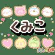 kumiko_ot