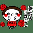 おかっぱ女子❤️かなこ❤️の名前スタンプ