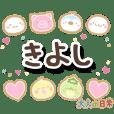 kiyoshi_ot