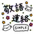 Simple Cat and Rabbit JP