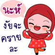 Nah Hijab Girl (code : luk-nah)