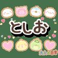 toshio_ot